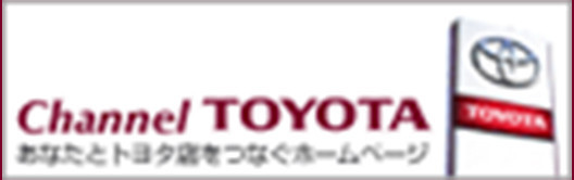 Channel TOYOTA